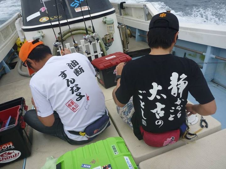 第3哲丸民泊施設完成の記念釣行