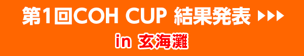 cup_001_03